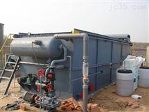 潍坊市污水处理厂气浮机设备
