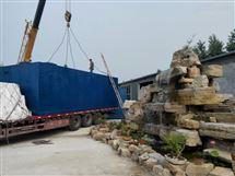 济宁市日处理300立方工业污水处理设备