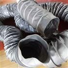 三防布排烟通风口软管规格报价