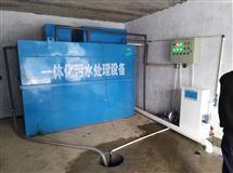 保山市污水处理技术之MBBR的原理