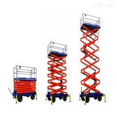 低价供应SJY-0.3-8型系列移动式高起升、车载式液压升降平台