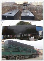 吉林市木材加工污水处理设备