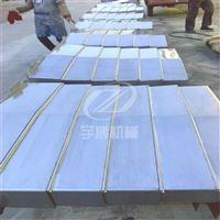 钢制伸缩式导轨防尘罩