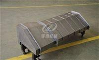 数控机床钢板防护罩钣金导轨防尘罩