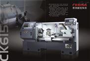 CK6156数控车床