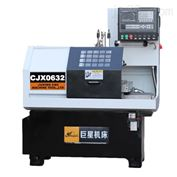 CJX0632-300线轨数控车床