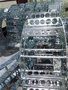 客户自定机床穿线专用钢铝拖链