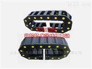 厂家定制专业生产各种型号穿线工程塑料拖链