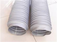光杠伸缩式防护罩光杠伸缩式防护罩