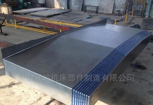 硬轨机床钢板防护罩