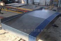 定做北京714钢板伸缩防护罩