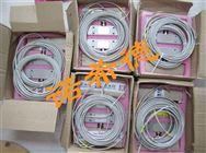 ABB電纜