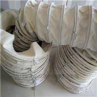 新疆帆布水泥伸缩布袋厂家