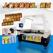 蕾丝摄像定位激光裁剪机 汉马激光厂家