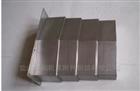 定做华蒴机床伸缩式钢板防护罩