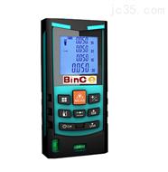 宾测S9-80手持激光测距仪