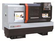 CLK6140D/2平床身数控车床