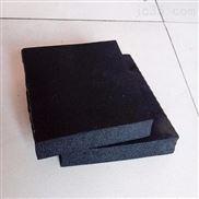 橡塑板材料不燃_资质佳