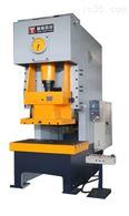 JH21-200摩擦离合器压力机