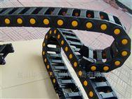 桥式塑料拖链生产厂家 塑料 拖链规格