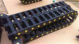 TLP-2型封闭式塑料电缆拖链