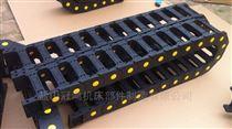 定做双排桥式塑料电缆拖链