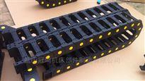 齐全机床工程塑料穿线拖链