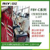 FBY-C15分体式单柱液压机 中型油压机