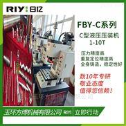 分体式液压机 单柱油压机