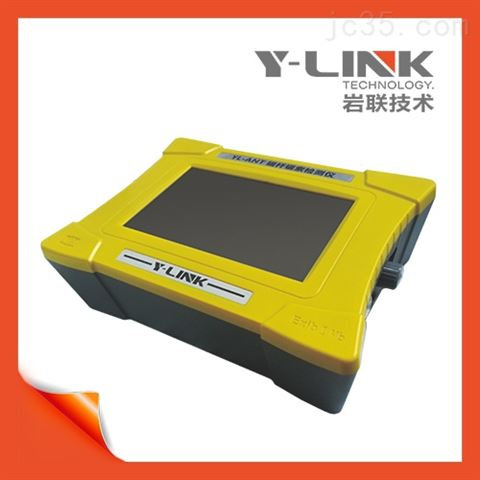 岩联YL-ANT锚杆检测仪,报表直观