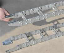 75TL75II型高强渗碳钢制拖链