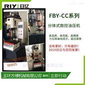 台州小型轴承液压机