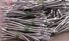 齐全各种机床金属冷却管加工制作 塑料管批发