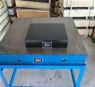 高强度铸铁试验平台1.8x3.2米现货促销
