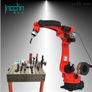 焊接机械手 工业机器人 机械臂