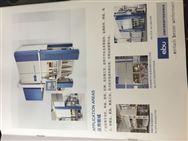 亿步STA自动冲压机-整体焊接机身系列