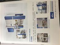 STA-40-------STA-1000亿步STA自动冲压机-整体焊接机身系列