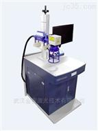 精密机械手持式激光打标机设备厂家