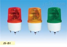 襄阳机床LED警示灯