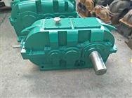 DCY200-25-1N硬齿面圆柱齿轮减速机