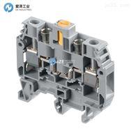 ENTRELEC接线端子M6/8.STP