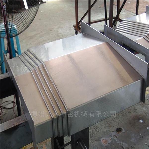钢板防护罩生产加工厂家