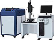 激光打标机焊接机