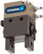 雄克schunk机械手LM 100-H200-ASP 0314468