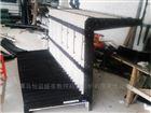 雕刻机导轨防尘防油耐高温式柔性风琴防护罩