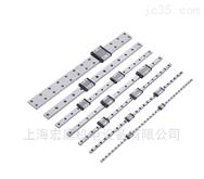 韩国BSQ交叉滚子导轨上海宏庭厂家代理