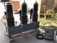 35kv高压真空断路器厂家ZW32-40.5