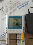 以太网TCP/IP协议网络温湿度传感器