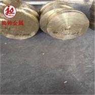 QSn 6.5-0.1锡青铜 板材,棒材,带材