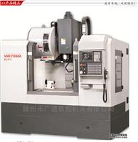 VMC7132AVMC7132A立式加工中心伺服電機高精度